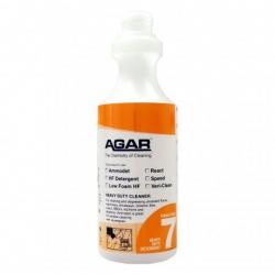 Agar Spray Bottle Speed 500ml - Trigger not included